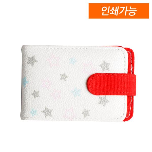 블루밍 손톱깎이 세트(별)/인쇄가능