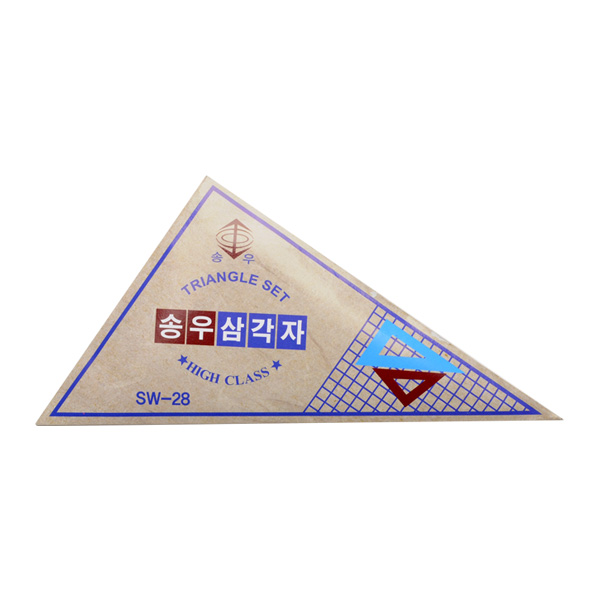 송우 삼각자 세트 (정삼각형/이등변삼각형/각도기)