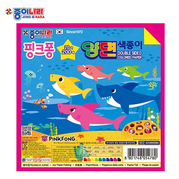 종이나라 5000 핑크퐁상어가족200매양면색종이