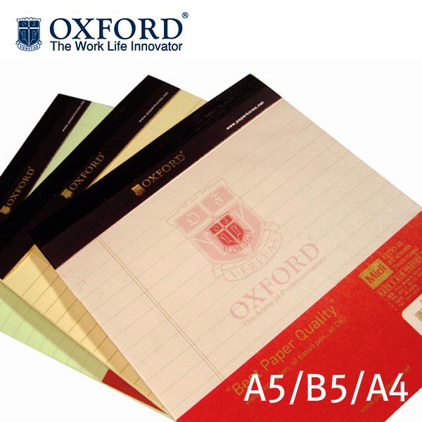 옥스포드 파스텔 리갈패드 (A5/B5/A4)