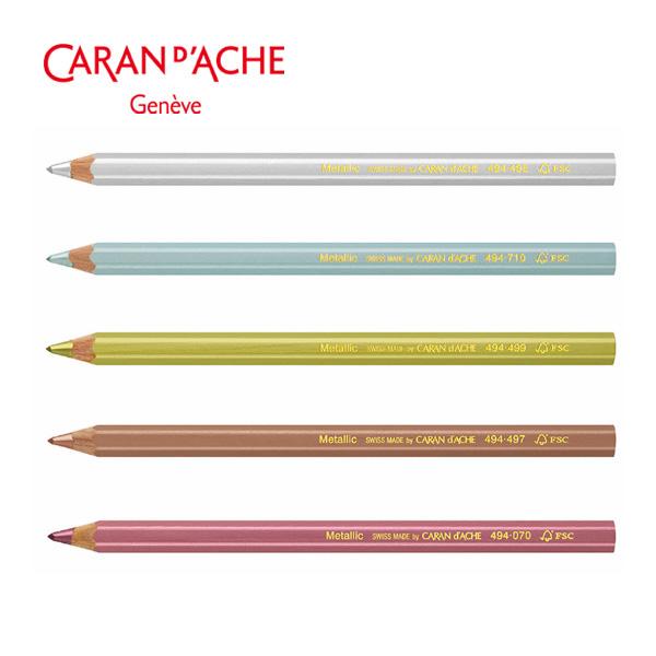 까렌다쉬 멕시 메탈릭 색연필 1자루 (5색)