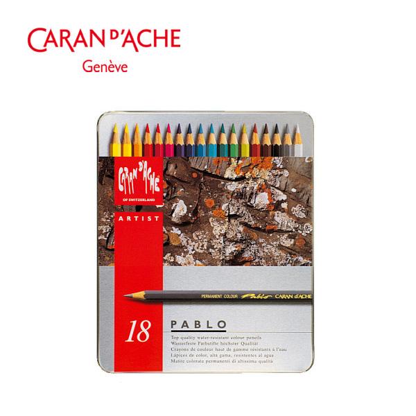 까렌다쉬 파블로 유성 색연필 18색 전문가용(666318)