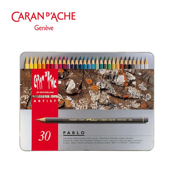 까렌다쉬 파블로 유성 색연필 30색 전문가용(666330)