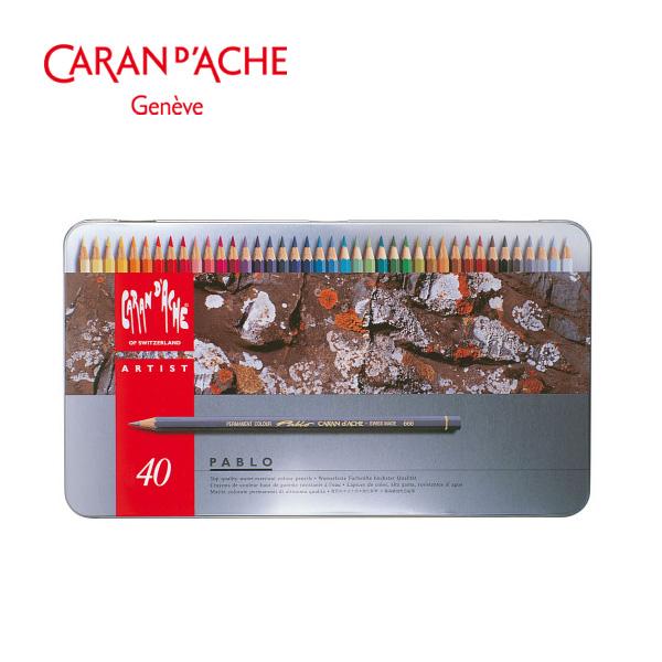 까렌다쉬 파블로 유성 색연필 40색 전문가용(666340)