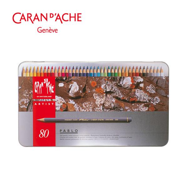 까렌다쉬 파블로 유성 색연필 80색 전문가용(666380)