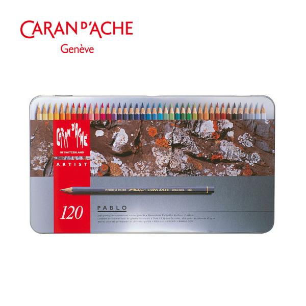 까렌다쉬 파블로 유성 색연필 120색 전문가용(666420)