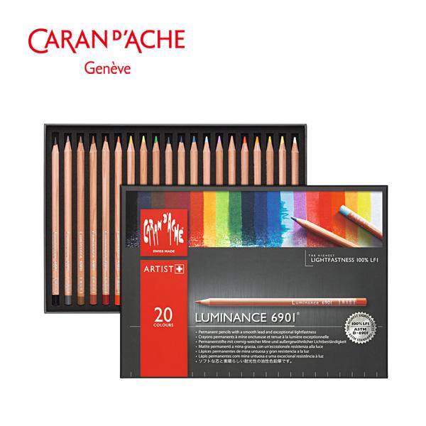 까렌다쉬 루미넌스 6901 유성 색연필 20색 전문가용(6901720)