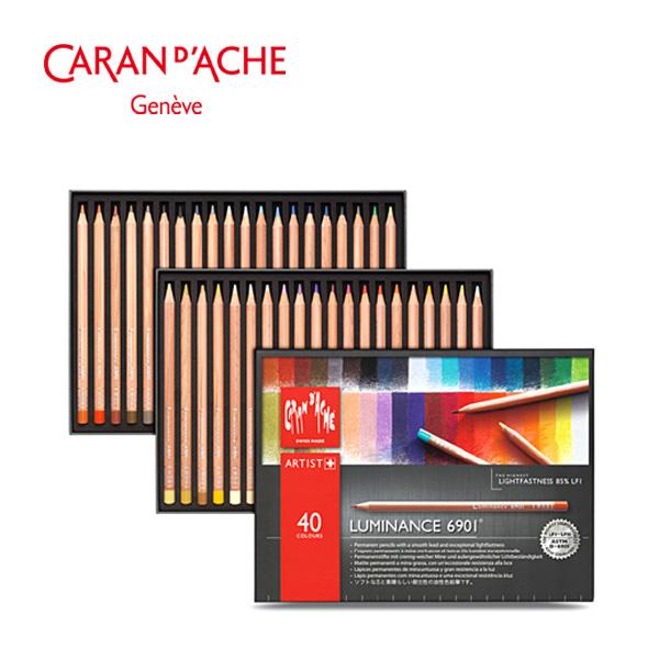 까렌다쉬 루미넌스 6901 유성 색연필 40색 전문가용(6901740)