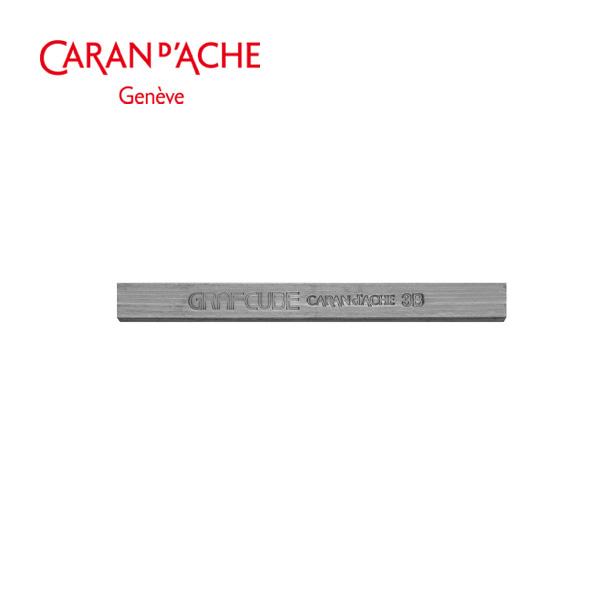 까렌다쉬 그라프큐브 흑연스틱 10mm 전문가용 1본 (3B/6B/9B)(781200)