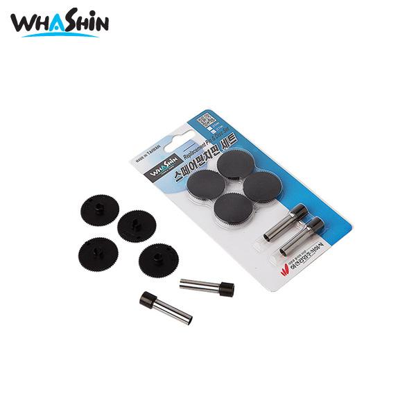 화신 신 WS-2200용 스페어펀치핀&보호판세트