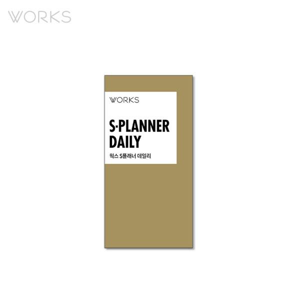 웍스 S플래너 데일리 포켓 에스 (CSR-3904)