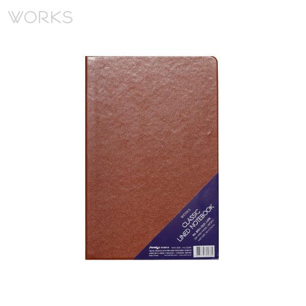 웍스 클래식 라인드 노트북 브라운 맥시 (WAN-3021)