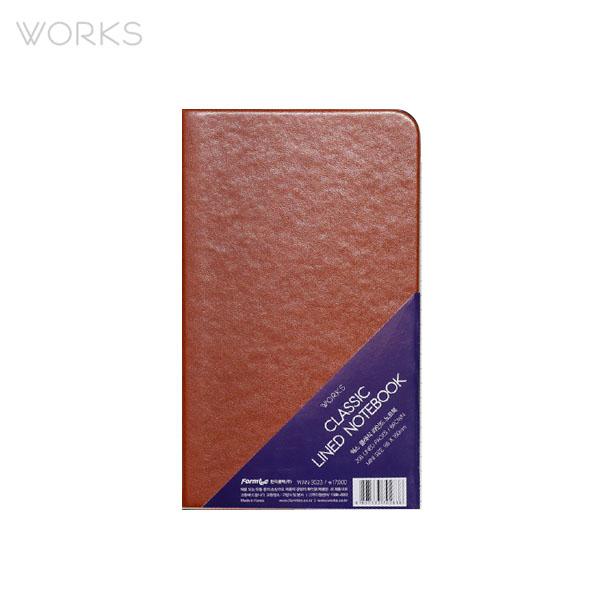 웍스 클래식 라인드 노트북 브라운 미니 (WAN-3023)