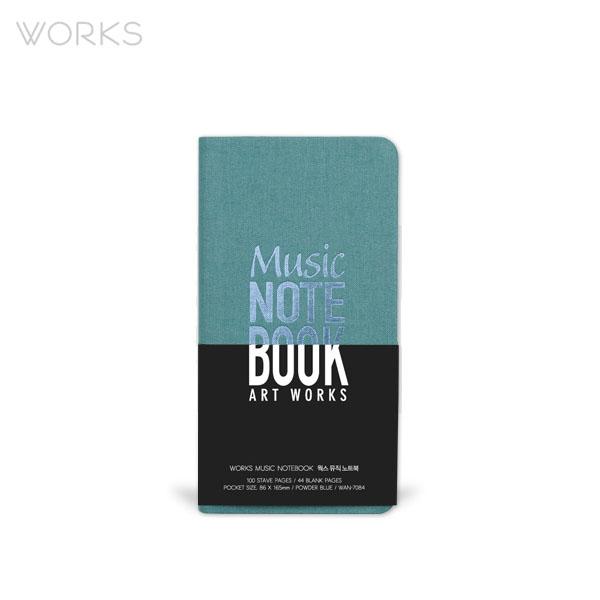 웍스 뮤직 노트북 파우더 블루 (WAN-7084)